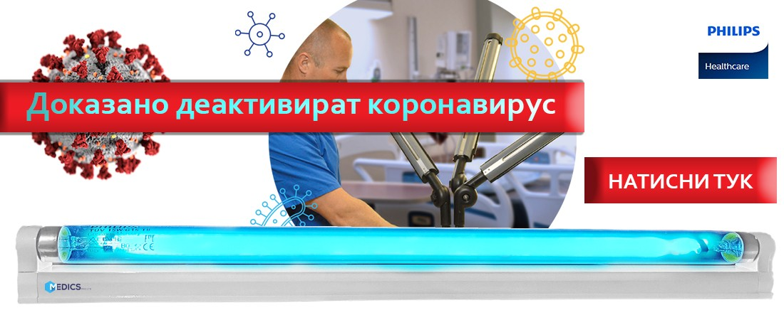 Slider-medicspro